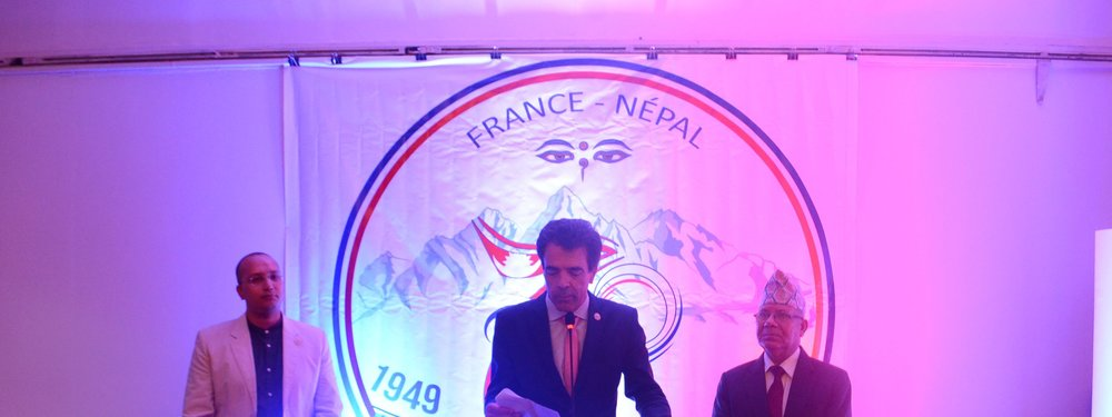 Press release: A photo exhibition celebrating 70 years of Nepal-France (...)